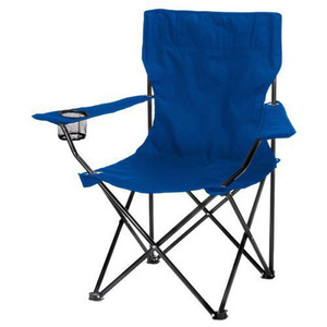 Luxury-folding-tailgate-camping-arm-chair-with.jpg_300x300